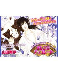 Orange Chocolate 5: 5 Volume Vol. 5 by Nanpei, Yamada