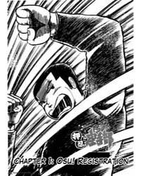 Osu!! Karatebu 1: Registration Volume Vol. 1 by Kouji, Takahashi