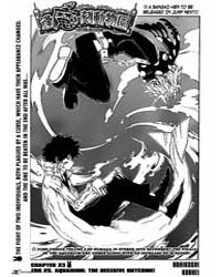 Oumagadoki Doubutsuen 23 Volume Vol. 23 by Kouhei, Horikoshi