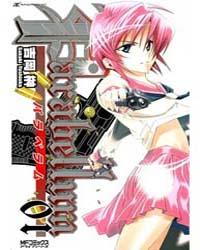Parabellum 1 Volume Vol. 1 by Sakaki, Yoshioka