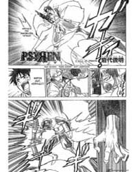 Psyren 22 : Dragon Volume Vol. 22 by Toshiaki, Iwashiro