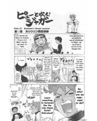 Pyuu to Fuku! Jaguar 10 : Garikuson's Se... Volume Vol. 10 by Usuta, Kyosuke