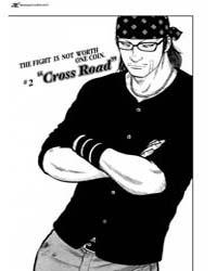 Qp Gaiden 2 Volume Vol. 2 by Hiroshi, Takahashi