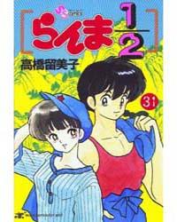 Ranma 12 31 Volume Vol. 31 by Rumiko, Takahashi