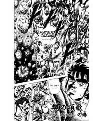 Sakigake Otokojuku 64 : Song of the Soul Volume Vol. 64 by Akira, Miyashita