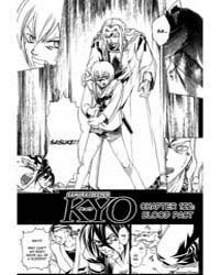 Samurai Deeper Kyo 120: Life Laboratory Volume Vol. 120 by Kamijyo, Akimine