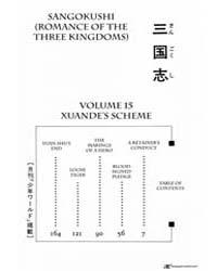Sangokushi 78 Volume No. 78 by Mitsuteru, Yokoyama