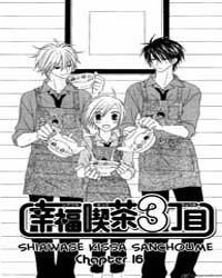 Shiawase Kissa Sanchoume 16 Volume No. 16 by Matsuzuki, Kou