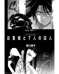 Shirayukihime to 7-nin No Shuujin 6 Volume No. 6 by Kuroko, Yabuguchi