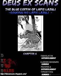 Soukyuu No Lapis Lazuli 6 Volume No. 6 by Hajime, Asano