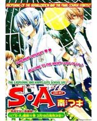 Special a 97 Volume Vol. 97 by Maki, Minami