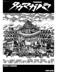 Takamagahara 9: Yatagarasu Volume Vol. 9 by Juuzou, Kawai
