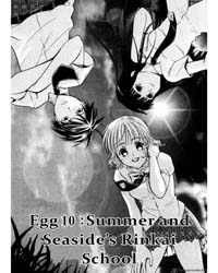 Tamago No Kimi 10: Summer and Seaside's ... Volume Vol. 10 by Sumiyoshi, Yukiko