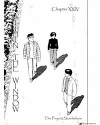 Tanabata No Kuni 24: Within the Window Volume Vol. 24 by Iwaaki, Hitoshi