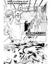 Tenkyuugi - Sephirahnatus : Issue 16 Volume No. 16 by Seno, Tatsune