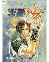 The King of Fighters Kyo 1 Volume Vol. 1 by Masato, Natsumoto