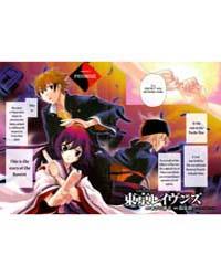 Tokyo Ravens 1 Volume Vol. 1 by Kouhei, Azano