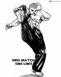 Tough 159 : Time Limit Volume No. 159 by Saruwatari Tetsuya