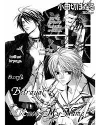 Uragiri Wa Boku No Namae Wo Shitteiru 2:... Volume Vol. 2 by Odagiri, Hotaru