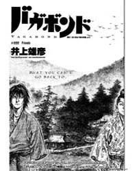 Vagabond (Lãng Khách) : Issue 222: Frien... Volume No. 222 by Inoue, Takehiko