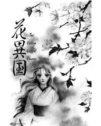 Viehmannin Wa Utau 27: Extra Story 1 Volume Vol. 27 by Miyuki, Yamaguchi