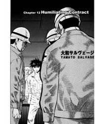 Waga Na Wa Umishi 11: an Obstacle Appear... Volume Vol. 11 by