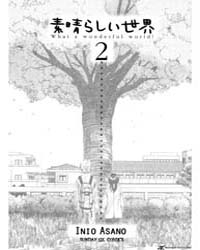 What a Wonderful World! 2: Volume 2 by Inio, Asano