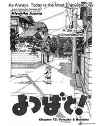 Yotsubato! 72 Volume Vol. 72 by Kiyohiko Azuma