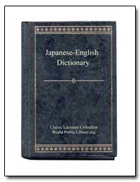 Japanese to English Dictionary by World Public Library
