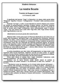La Nostra Scuola by Antonov, Vladimir, Ph. D.